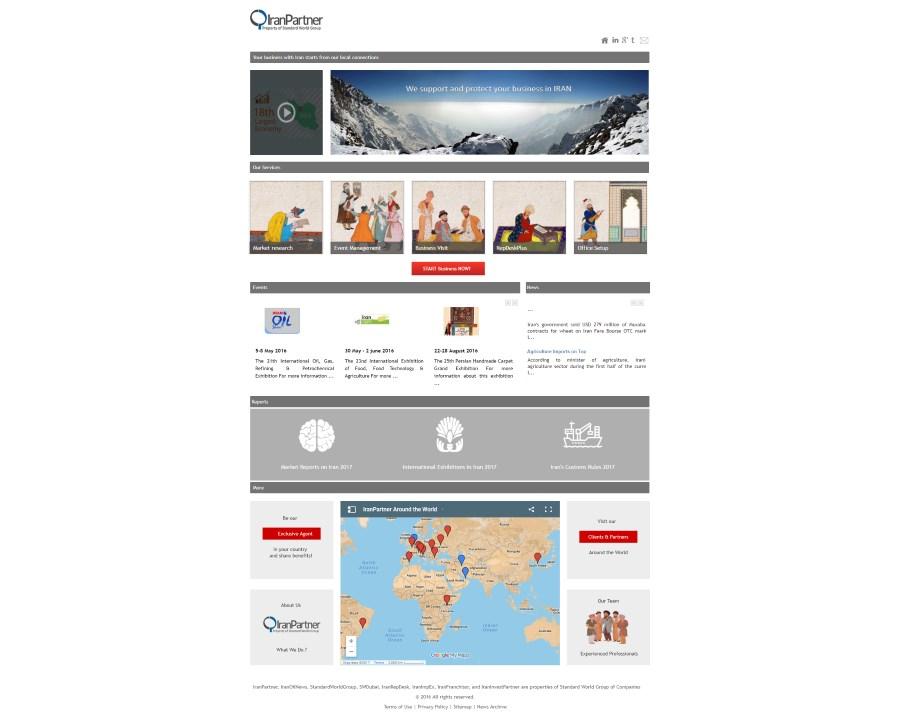 Iran Partner Old Website