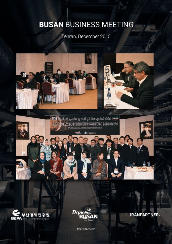 IranPartner Events - Busan Business Meeting
