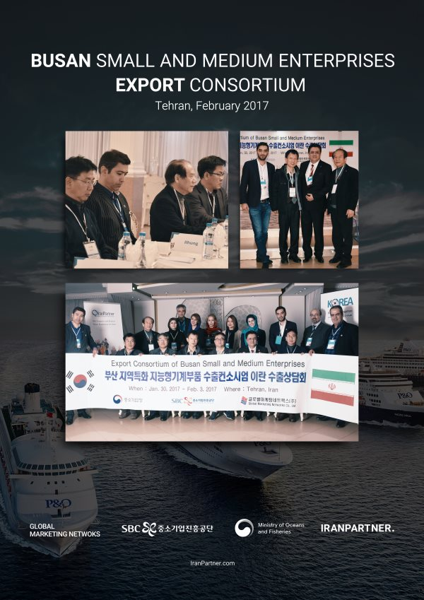 IranPartner Events - Busan