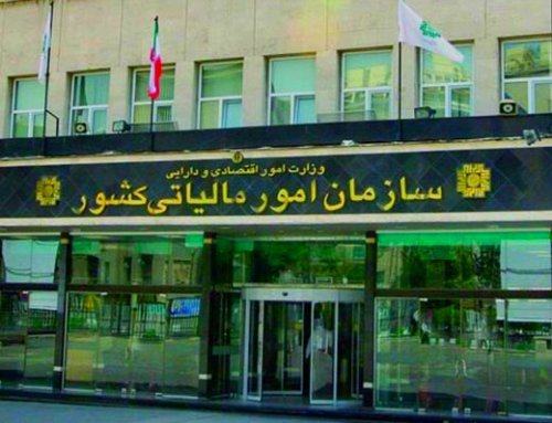 Tax in Iran: What Business Owners Need to Know
