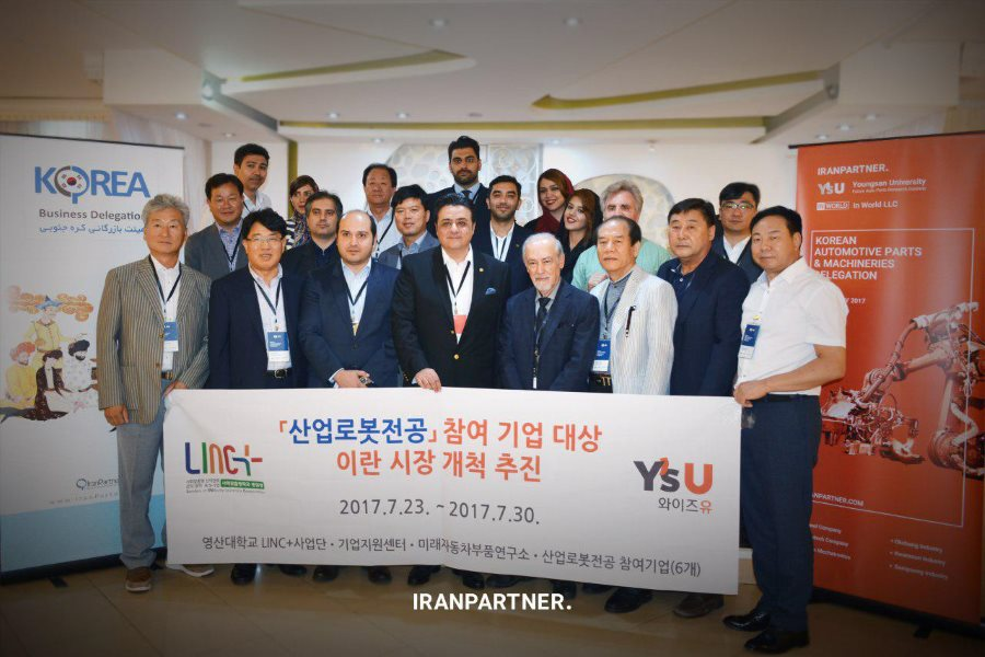 korean automotive parts and machineries delegation
